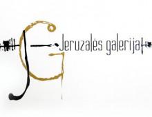 Jeruzales Gallery /  Art Gallery